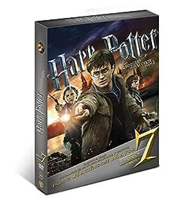 Harry Potter Y Las Reliquias De La Muerte Parte 2. Nueva