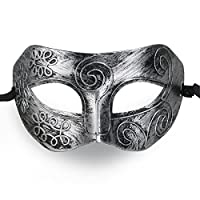 LUOEM Masquerade Face Mask Cool Men Greek Roman Fighter Masquerade Cosplay Mask for Fancy Dress Accessory / Masked Ball / Halloween (Silver)