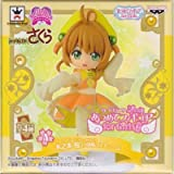 Figures for Girls2 Sakura Kinomoto gathered Card Captor Sakura (small wolf-style costume) separately