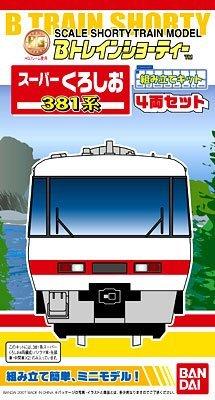 Bandai Hobby B Shorty #381 Series 4-Car Train N Gauge Model Kit Bandai Hobby (Shortys Sticker)