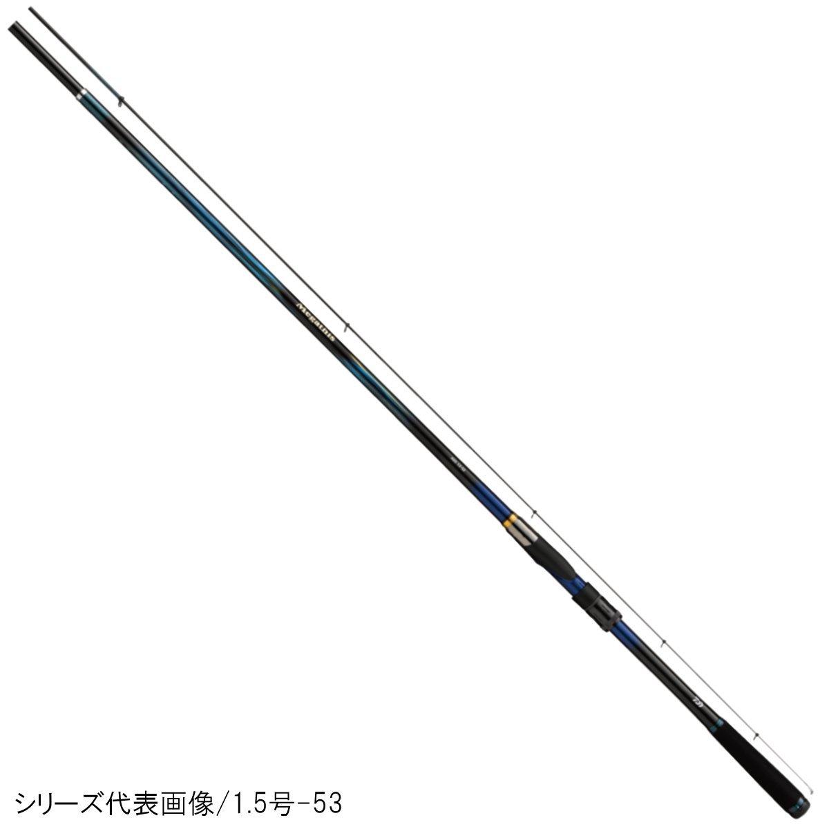 ダイワ(DAIWA) スピニング メガディス AGS 1.5号-50 釣り竿   B074BNLLTX