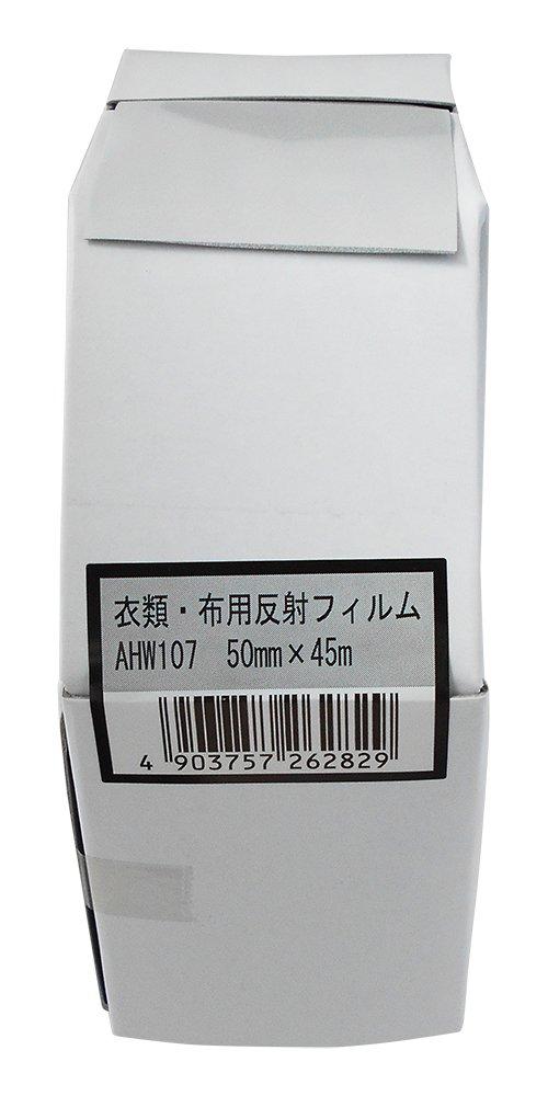 ネストジャパン ツナガード 成人用 固型式ダウンベスト風ライフジャケット&トート型リュック Lサイズ ブラック TG-V1T B00M6JQQ38