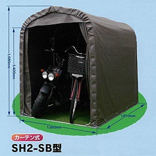 自転車置き場 南栄工業 サイクルハウス SH2-SB型 本体セット 『DIY向け テント生地 家庭用 サイクルポート 屋根』 B072X7WSH4 25000