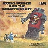 Giant Robo/ジャイアントロボ