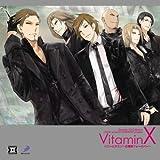 Dramatic CD Collection VitaminX(ビタミンエックス)・ハニービタミン