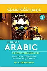 Ultimate Arabic Book -2 Hardcover