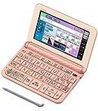 カシオ エクスワード XD-Zシリーズ 電子辞書 高校生進学校モデル 229コンテンツ収録 ピンク XD-Z4900PK