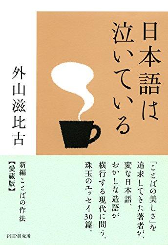 ????????? ??? ?? ?????? (Japanese Edition)