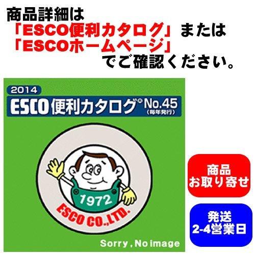 エスコ 85mmコーナークランプ(強力型) EA526CA-2 B002P3HSC8 バイス能力:85mm
