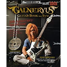 GALNERYUS GUITAR BOOK feat. Syu
