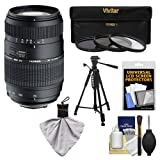 Tamron 70-300mm f/4-5.6 Di LD Macro 1:2 Zoom Lens with Built-in Motor + 3 UV/CPL/ND8 Filters + Tripod + Accessory Kit for Nikon D3200, D3300, D5200, D5300, D7000, D7100 Digital SLR Cameras