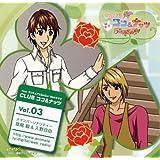 Yes!プリキュア5GoGo! Webラジオミニアルバム3(公録CD付)