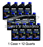 Yamaha Yamalube Outboard Marine Performance 2-Stroke TCW-3 Oil Case of 12 Quarts