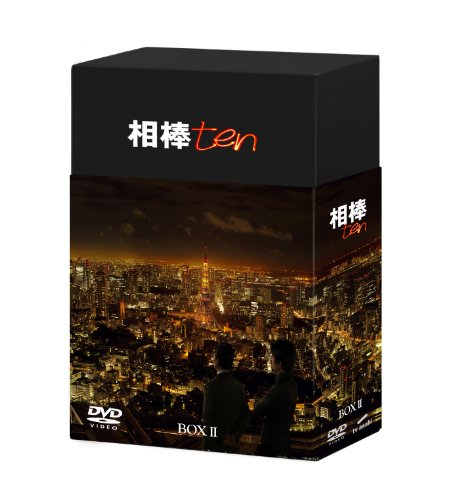 Japanese TV - Aibou Season 10 Dvd-Box 2 (6DVDS) [Japan DVD] 10003-36783