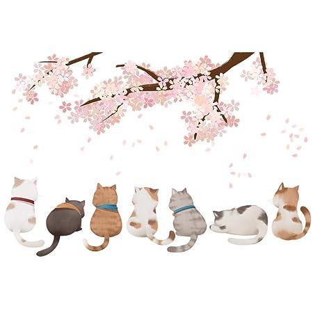 SUNYUANYI Dibujos Animados Gatos Animales Etiqueta de la Pared DIY ...