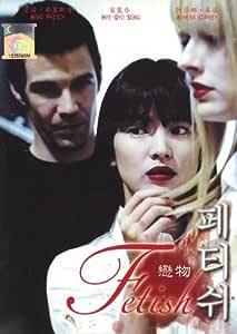 Fetish Korean - American Movie Dvd NTSC Song Hye Kyo from