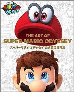 the art of super mario odyssey スーパーマリオ オデッセイ公式設定資料