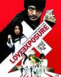 Love Exposure(aino Mukidasi) [Blu-ray](japan Imported)