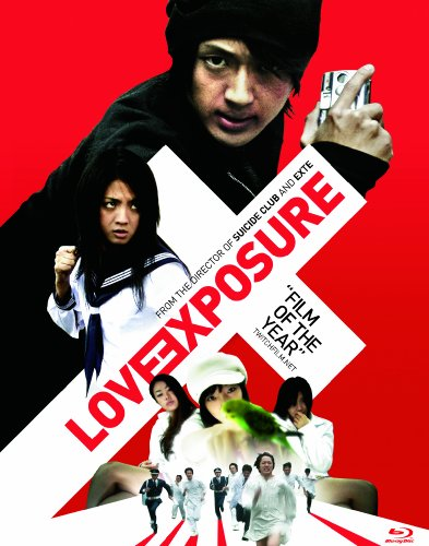 Love Exposure(aino Mukidasi) [Blu-ray](japan Imported)