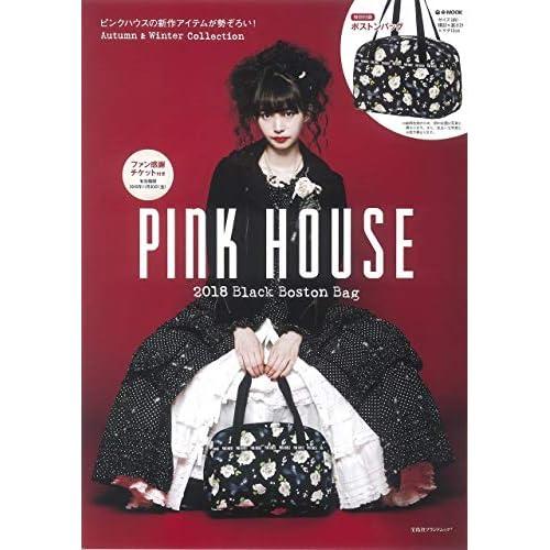 PINK HOUSE 2018年秋冬号 画像
