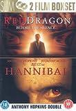 Red Dragon Hannibal [DVD]