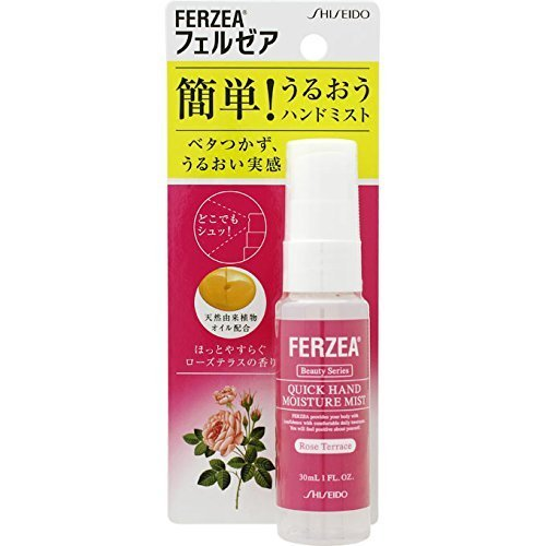 Fragrance 30ml Shiseido chemicals Ferzea hand moisture mist hot Yasuragu Rose Terrace *AF27* Rose Terrace