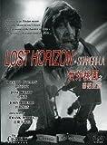 Lost Horizon-Shangri la (1937)