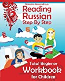 Reading Russian Workbook for Children: Total Beginner (Russian Step By Step for Children)