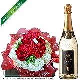 フェリスタス【金箔入】スパークリング フラワーケーキ ドラマティックギフト ~Flower Cake Limited Edition~ (ディープレッド(Deep Red))