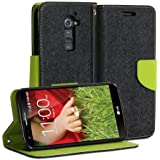 LG G2 Case, GMYLE (R) Wallet Case Classic For LG G2 D800 801 802 803 - Black & Green PU Leather Slim Magnetic Flip Stand Cover with Card slot and money pocket [Not fit for LG G2 mini]