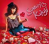 Blast of Wind-Kaze No Stigma by Saori Kiuji (2007-06-05)