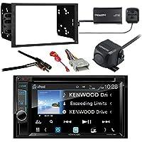 kenwood DDX575BH DVD Receiver with Sirius SXV300v1 Radio Tuner, Kenwood CMOS130 Rearview Backup Camera, Metra Double DIN Installation Dash Kit, Metra Antenna Adapter and Metra Radio Wiring Harness.