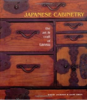Good Japanese Cabinetry: The Art U0026 Craft Of Tansu