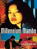 Millennium Mambo (English Subtitled)