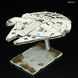 Bandai Hobby 1/144 Millennium Falcon Star Wars: the Last Jedi Model Building Kit