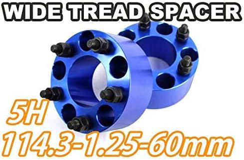 ワイドトレッドスペーサー 5H 2枚組 PCD114.3-1.25 60mm (青)