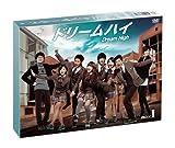[DVD]ドリームハイ DVD BOX I