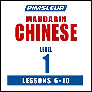 Chinese (Mandarin) Level 1 Lessons 6-10 Speech