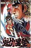 Sakigake! Otokojuku 29 (Jump Comics) (1991) ISBN: 4088522958 [Japanese Import]
