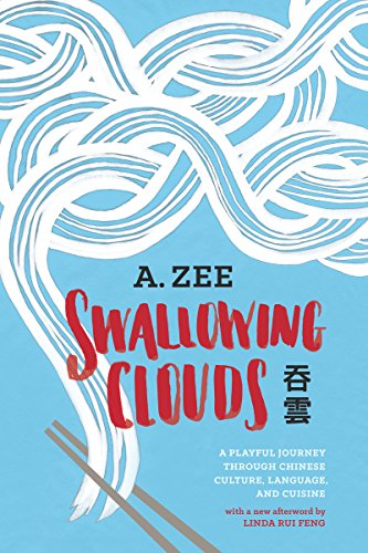 Swallowing Clouds: A Playful Journey through Chinese Culture, Language, and Cuisine by University of Washington Press