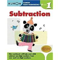 Grade 1 Subtraction