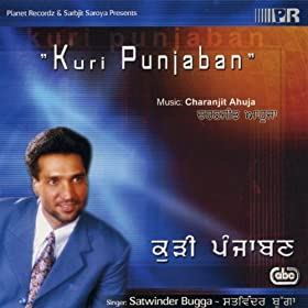 Amazon.com: Pardesi Veera: Satwinder Bugga: MP3 Downloads