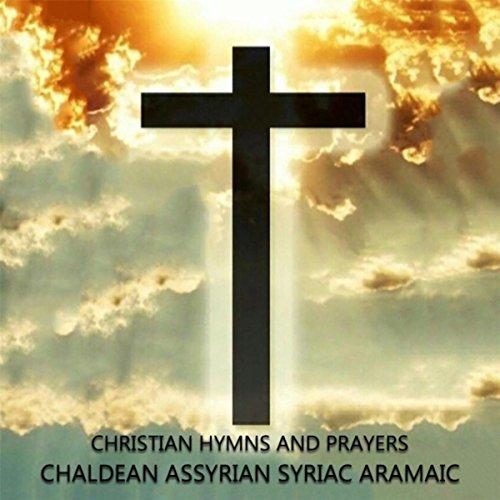 Klokhon / Hosanna Palm Sunday Hymn / تراتيل (Palm Sunday Hymns)