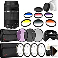 Canon EF 75-300mm f/4-5.6 III USM Telephoto Zoom Lens for Canon EOS 750D 760D 650D 600D with Accessory Bundle