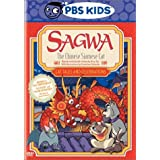 Sagwa - Cat Tales and Celebrations by Pbs Home Video