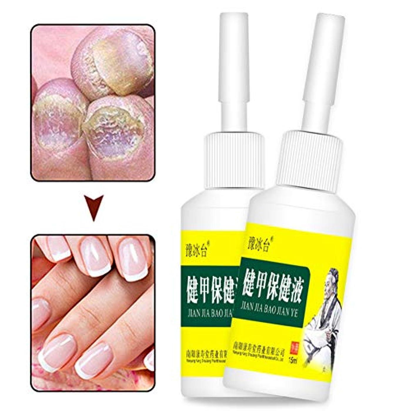 バッグストライク繰り返したTerGOOSE 足爪用補修液 抗真菌 爪白癬の弱点を攻める 複合タイプ 爪用除菌ケア 灰指甲 爪真菌症 ネイル抗真菌治療 足爪の変色 白癬 変形 質感などでお困りの方に 3点セット