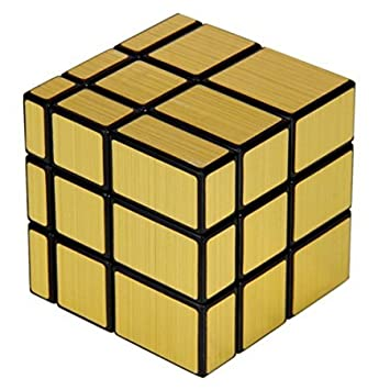 Must Visit Golden cube