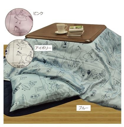Alice Kotatsu (Japanese Foot Warmer) Futon Cover for 75-80cm Ivory Made in Japan (Famous People With Wigs)