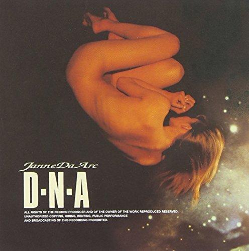 Dna by Janne Da Arc (2000-03-08)