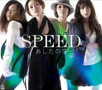 36865e8325b57 Amazon   あしたの空(DVD付)   SPEED   J-POP   音楽